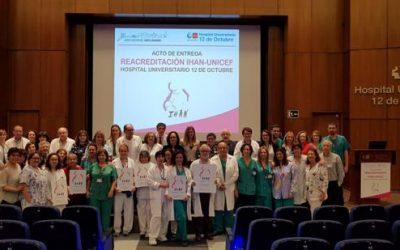 El Hospital 12 de Octubre recibela reacreditación IHAN por promover el parto natural y la lactancia materna